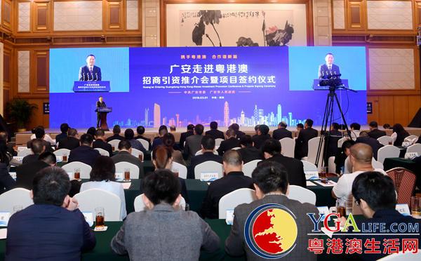 四川广安在深圳签约48个项目 揽金逾173亿元