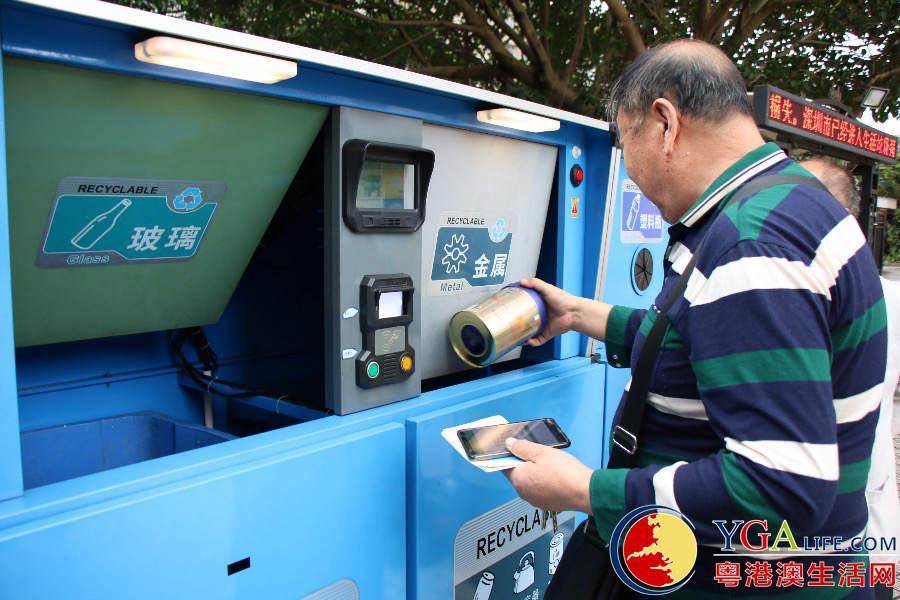 """深圳桐景花园:垃圾分类可""""刷卡""""还有返现"""