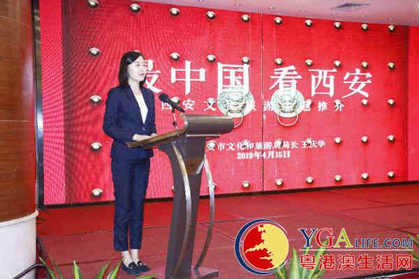 最中国·看西安 旅游之都向大湾区发来邀请函