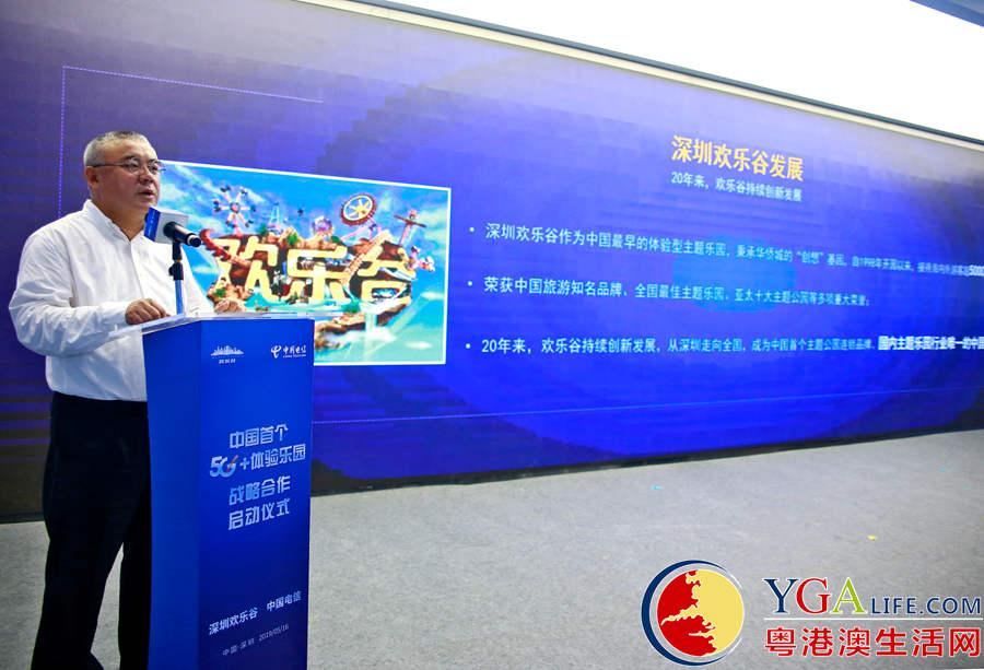 深圳华侨城欢乐谷旅游公司总经理岳峰先生2_副本.jpg