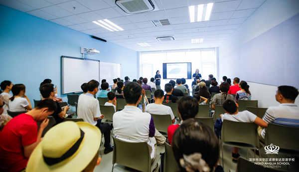 促进深圳教育多样性 诺德安达双语学校落户龙华