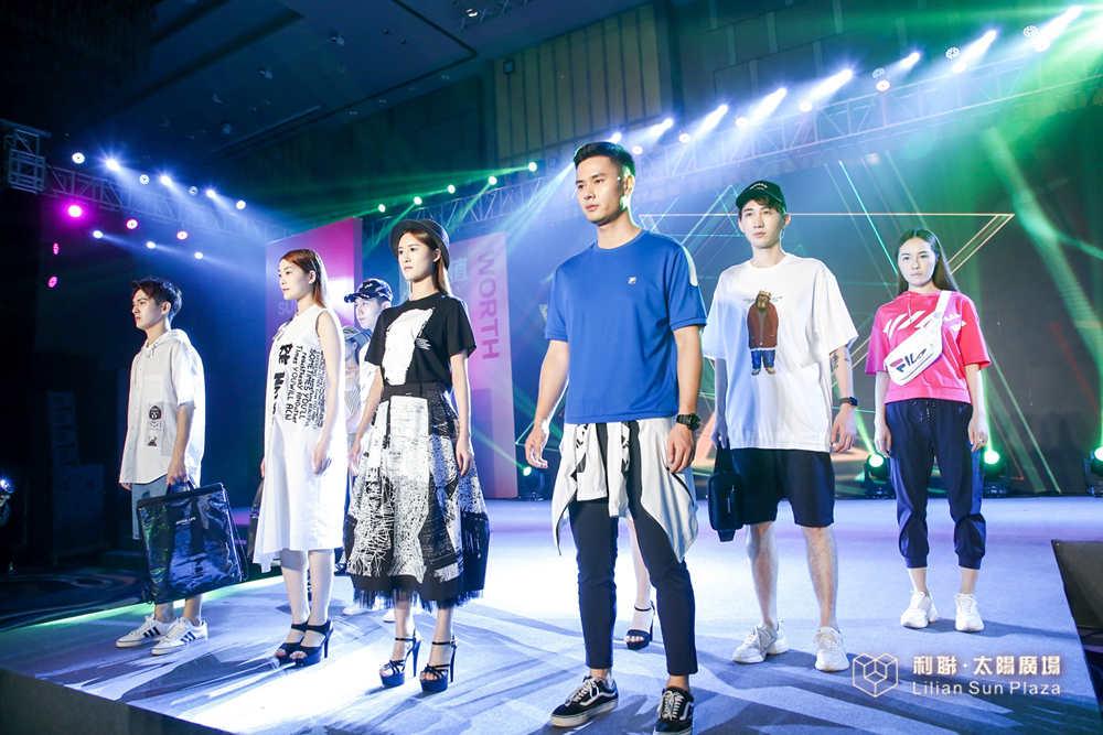 利联•太阳广场品牌招商大会在深圳举办