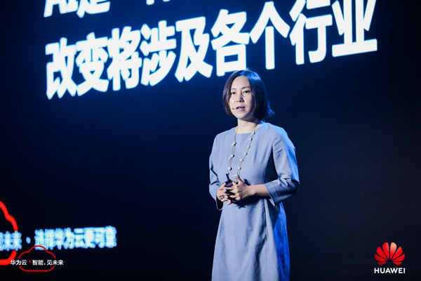 华为云城市峰会:为共建智慧深圳献计献策