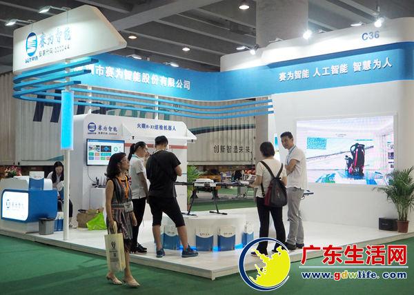 赛为智能巡检机器人首秀亚洲电力电工展