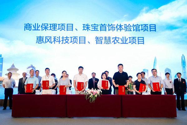 扬州广陵区24个现代服务业项目深圳签约125亿