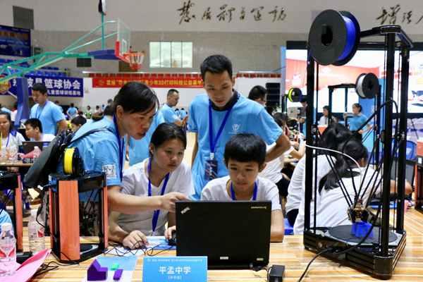 广西靖西那坡上演青少年3D打印创意设计大比拼