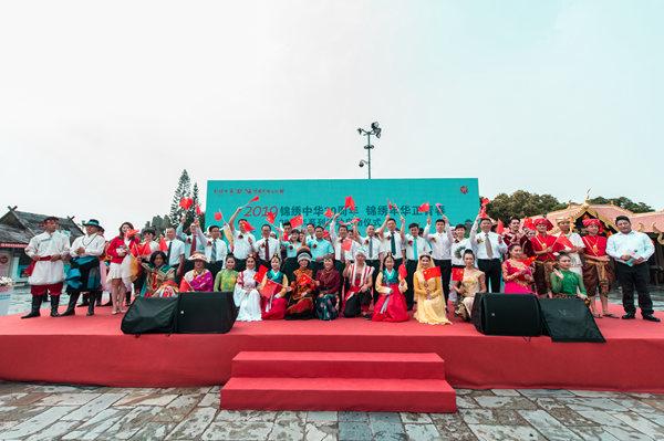 """深圳锦绣中华""""正青春"""" 向世界展示中国文化之美"""