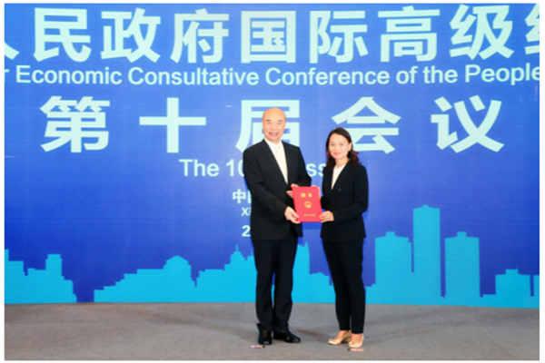 百胜中国CEO屈翠容建言陕西省服务产业数字化升级