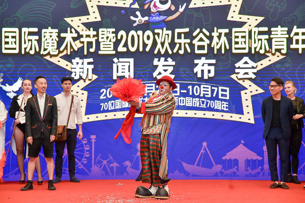 从深圳出发 全球70余位顶级魔术师亮相欢乐谷