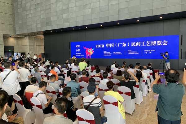 深圳市民协组团参展2019中国(广东)民间工艺博览会