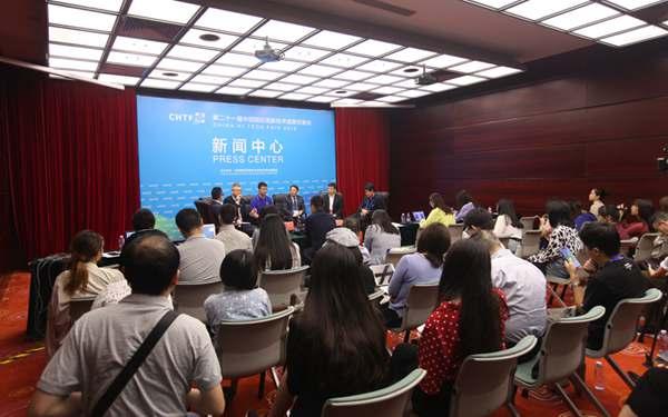 2019第二十一届高交会记者服务广场邀你见证未来道路