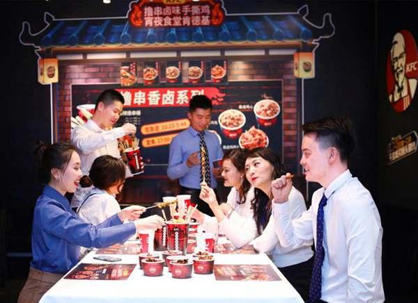 """深圳肯德基开启""""宵夜食堂""""首月 撸串卤味刷新味蕾体验"""
