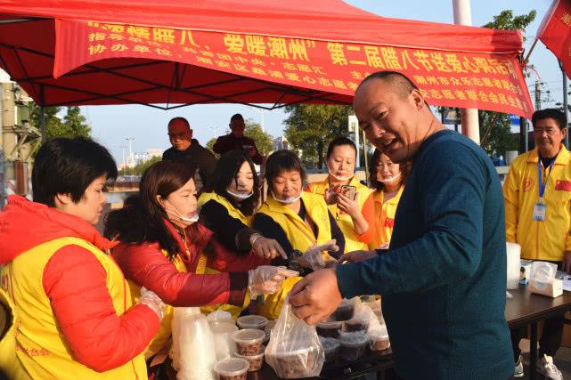 """潮州市众乐志愿者联合会:""""浓情腊八,爱暖潮州""""一碗粥温暖一座城"""