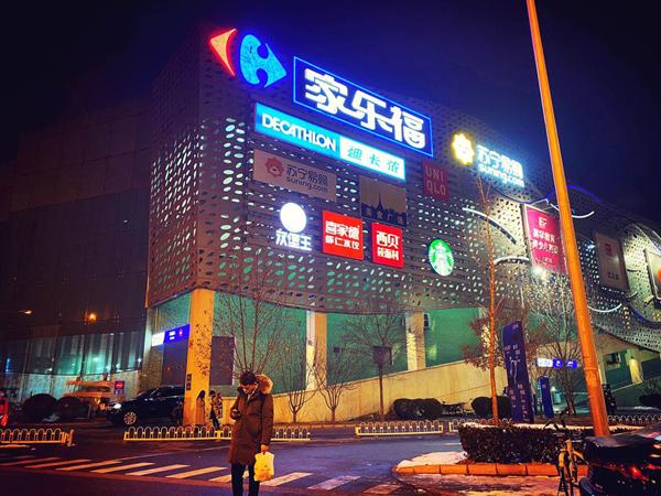 """苏宁家乐福推出""""夏日夜市""""地摊扶持计划 打造夜市经济新样板"""